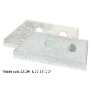 22-291DB - GROUT REMOVER - SPARE BLADE